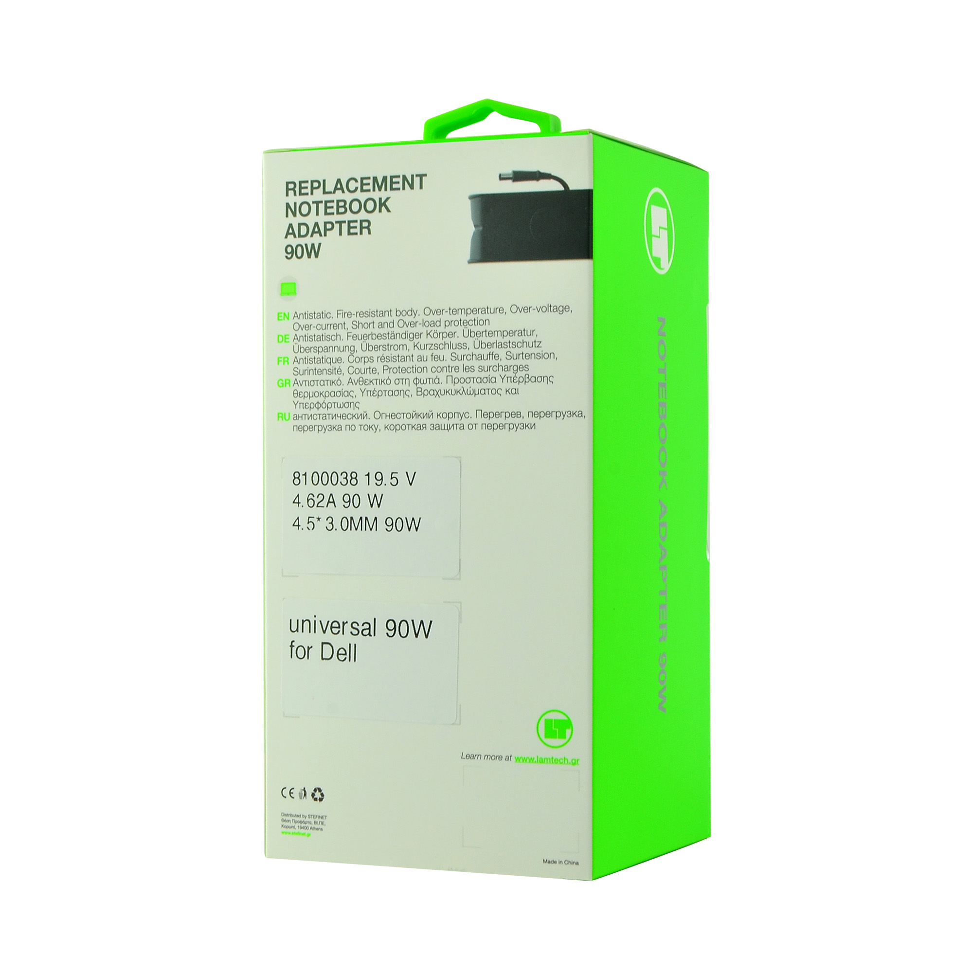 Φορτιστής Universal Lamtech For Dell 90W-19.5V-4.62A 4.5x3.0mm LAM100038 image