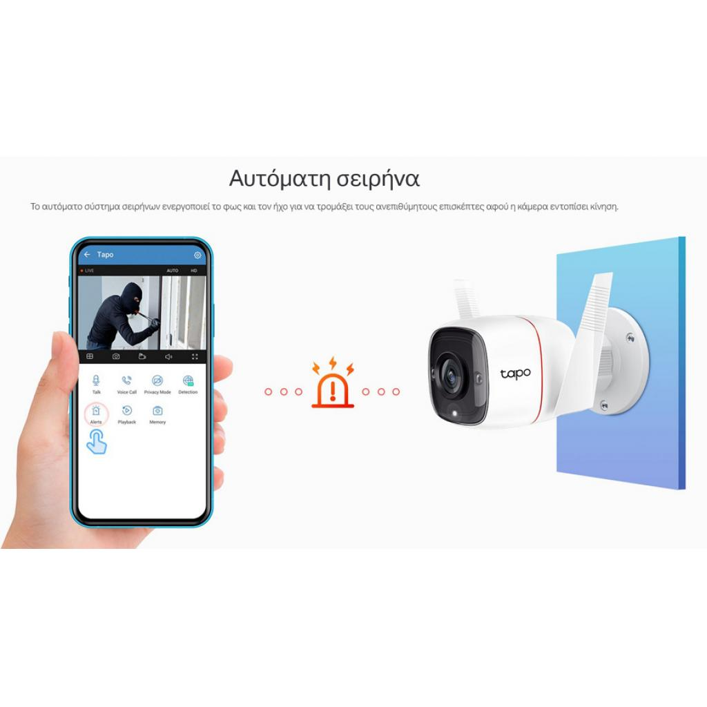 Outdoor Security WiFi Camera Tapo C310 TP-Link
