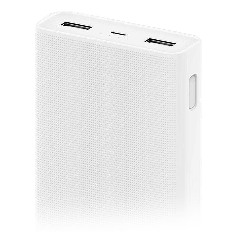 Mi Power Bank 2C White 20000mAh PLM06ZM image
